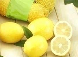 Limón 1ª, bolsa de 2 kilos