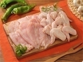 1 Kg de pechugas de pollo + 1 Kg de alas frescas